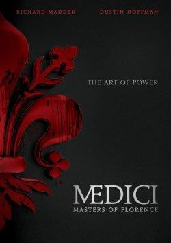 Медичи: Повелители Флоренции