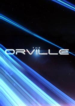 Орвилл