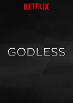 Забытые Богом